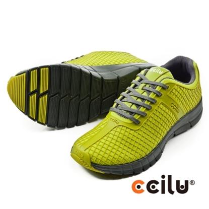 圖片 【CCILU】(女款)QUEST日系輕量運動休閒鞋-綠302160286