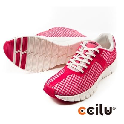 圖片 【CCILU】(女款)QUEST日系輕量運動休閒鞋-桃紅302160133