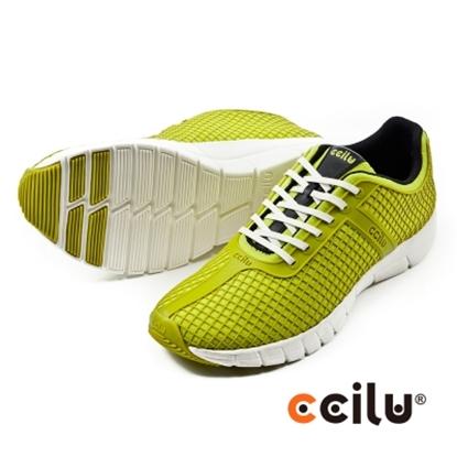 圖片 【CCILU】(男款)QUEST日系輕量運動休閒鞋-綠301096216