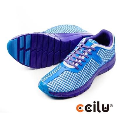 圖片 【CCILU】(男款)QUEST日系輕量運動休閒鞋-藍301096171