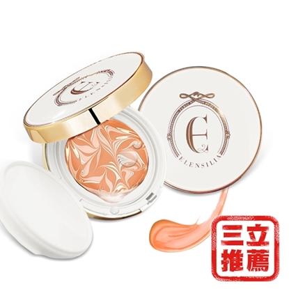 【贈護手霜】 ELENSILIA 珍鑽保濕防曬粉餅(SPF50+, PA+++)1正1補(粉凝霜)-電