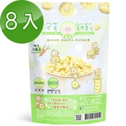 圖片 【幸福米寶】泡芙餅乾-幼兒牙餅20g/包胡蘿蔔口味-8包組