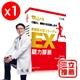 【甘味人生】鍵力膠原(3GX15包)-電