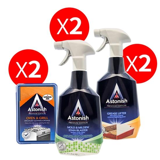 圖片 英國潔 Astonish 全方位速效去污清潔6件組(去污霸、去油、除黴)-電