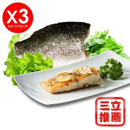 圖片 【三利水產】 海天使魚排組-電