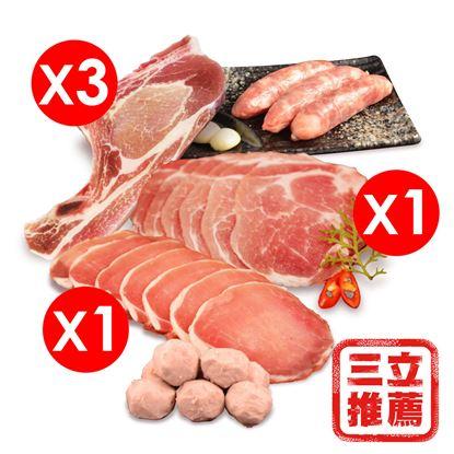 圖片 【自然豬】安心豬肉全餐大組-電