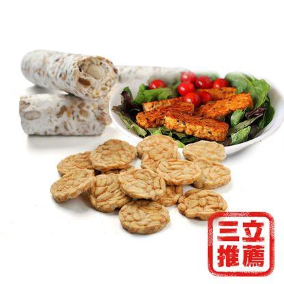 圖片 【台灣天貝食品】獨家天貝菌無基改8+1豆天貝-電