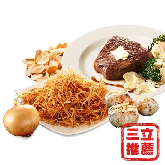 圖片 【煌輝食品】新三寶美味升級組-電