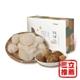 【盈盈農圃】台灣產特級乾燥猴頭菇-電