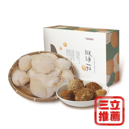 圖片 【盈盈農圃】台灣產特級乾燥猴頭菇-電