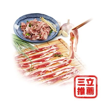 圖片 【品鮮羊】鮮凍小羔羊帶皮組(本土羊肉)-電