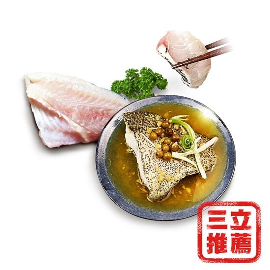 圖片 【魚社長】鮮凍頂級龍虎斑-電