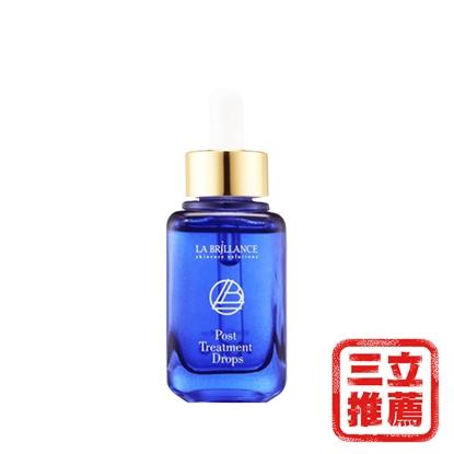 圖片 【蕾斯雍】水晶凍齡修護安瓶-電