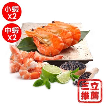 圖片 【鮮白蝦】低溫鮮凍霸王白蝦組-電