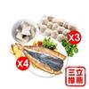 圖片 【德益發】 府城達人手工去刺霸王虱目魚組-電