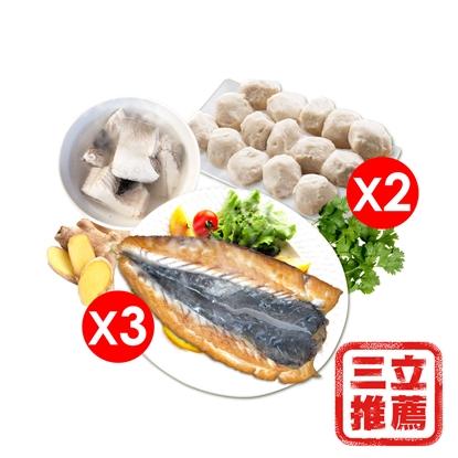【德益發】 府城達人手工去刺霸王虱目魚組-電