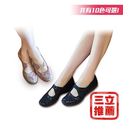 ARCOPEDICO雅客 雙足弓台設計萊卡淑女鞋-電