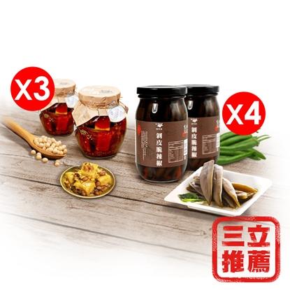 圖片 【永芳料理】 手工甜酒釀腐乳+剝皮辣椒組-電