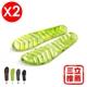 【巧瑪斯】專利大氣墊紓壓鞋墊二雙優惠組(氣墊鞋墊、鞋墊)-電