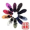 圖片 ARCOPEDICO雅客 雙足弓台設計都會時尚針織休閒鞋(男女可穿)-電