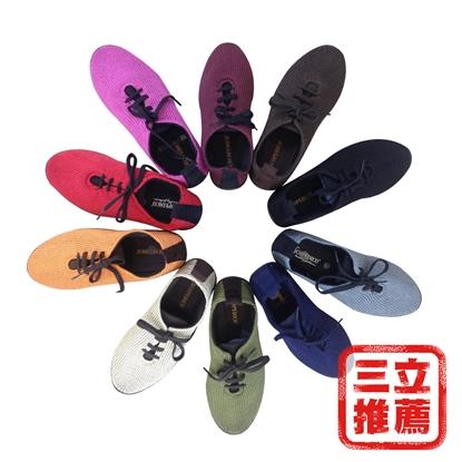 ARCOPEDICO雅客 雙足弓台設計都會時尚針織休閒鞋(男女可穿)-電