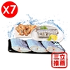 圖片 【五朝港水產】野生肥厚白帶魚輪切組-電