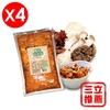 圖片 【魔菇部落】有機韓式泡菜菇組-電
