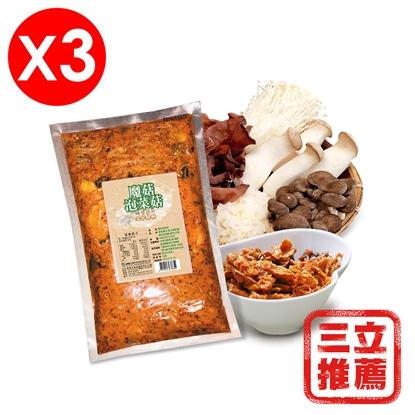 【魔菇部落】有機韓式泡菜菇組-電