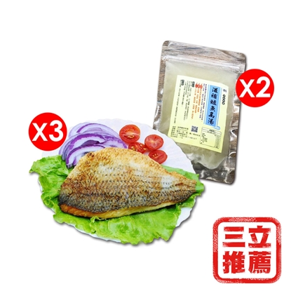 【濠鱻水產】無刺金目鱸菲力魚排組-電