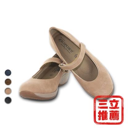 ARCOPEDICO雅客 雙足弓台設計瑪麗珍正式鞋 (娃娃鞋 皮鞋)-電