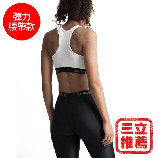 圖片 Marin Fashion 日著彈力輕塑提臀褲-電 (壓力褲)