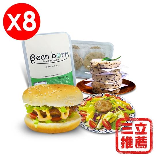 圖片 【痞食維根】職人手作藜麥素肉排-電(漢堡肉排 素食)