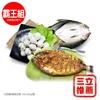 圖片 【濠鱻水產】 職人手工整尾去刺鮮凍虱目魚+手工魚丸組-電