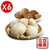 圖片 【盈盈農圃】有機履歷認証生鮮猴頭菇-電