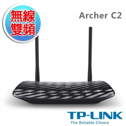 圖片 【結帳享優惠】TP-LINK Archer C2 AC750無線雙頻Gigabit路由器