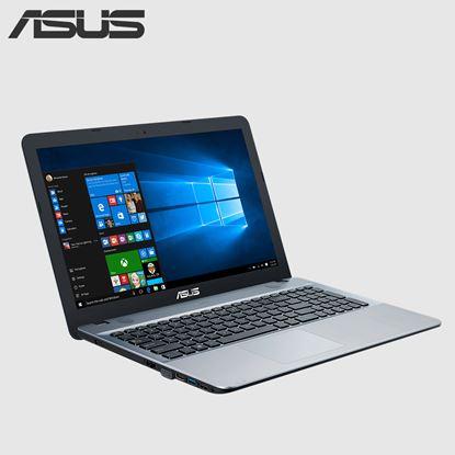 圖片 【結帳享優惠】ASUS華碩 VivoBook Max X541NA-0021AN4200 15.6吋筆記型電腦 黑(全新原廠保固)