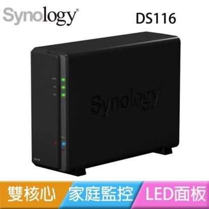 圖片 Synology群暉 DiskStation DS116 1Bay NAS網路儲存伺服器