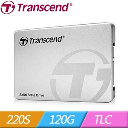 圖片 Transcend 創見 2.5吋 220S 120G SATA3 SSD 固態硬碟