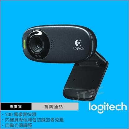 圖片 Logitech 羅技 C310 HD 720p IP Cam 網路攝影機