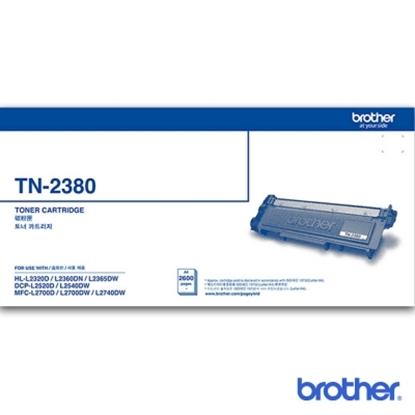 圖片 brother TN-2380 原廠高容量黑色碳粉匣