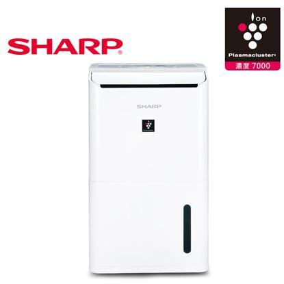 SHARP 夏普 8.5L 自動除菌離子清淨除濕機 DW-H8HT-W