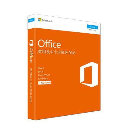 圖片 Microsoft 微軟 Office 2016 中文家用及中小企業 數位下載版