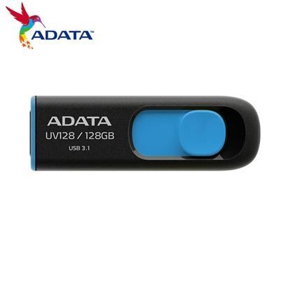 圖片 ADATA 威剛 UV128 128G 128GB USB3.0 上推式隨身碟 湖水藍