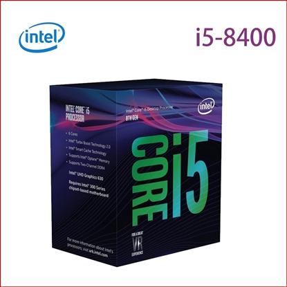 圖片 Intel 第八代 Core i5-8400 六核心處理器