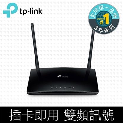圖片 TP-Link Archer MR200 AC750 無線雙頻4G LTE網絡家用wifi路由器(分享器)