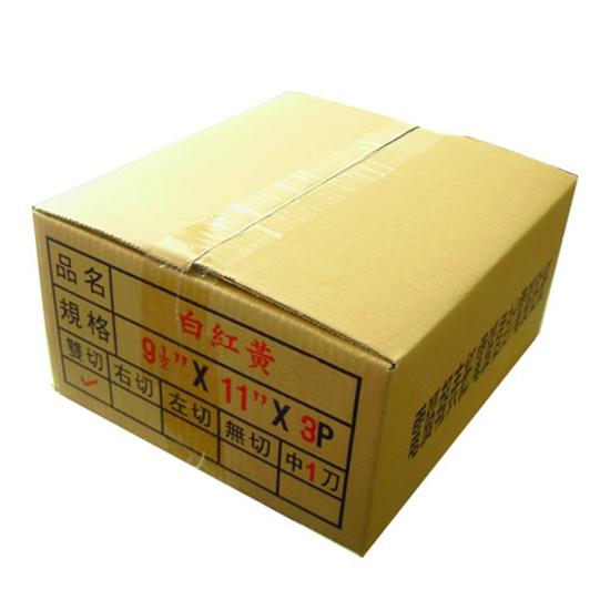 圖片 【電腦連續報表紙】80行 9.5*11*3P 白紅黃 / 雙切 / 中一刀 / 超值組1箱 (400份)