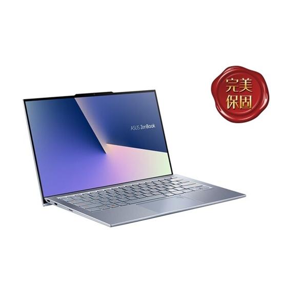 圖片 ASUS Zenbook S UX392FN-0042B8265U 冰河藍 (i5-8265U/8G/512G M.2 SSD/MX 150 2G獨顯/13.9吋/W10)筆電