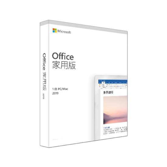 圖片 Microsoft Office 2019 家用版中文 PKC (無光碟)