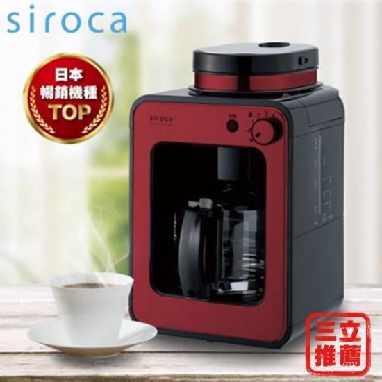 日本 咖啡機