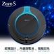 趴趴走 Zero-S 智慧偵測超薄型吸塵器機器人